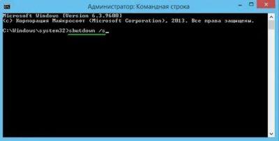 Debian выключение из командной строки